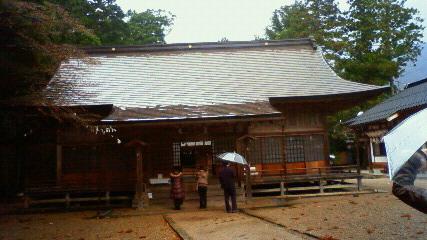 須佐神社とゆかり館