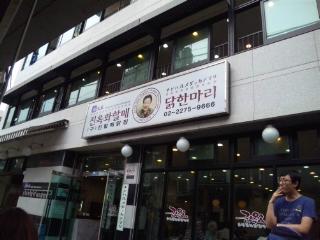 女4人旅韓国4